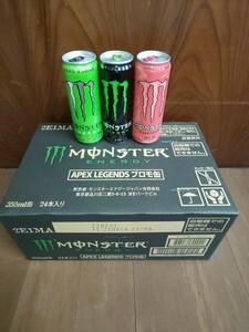 モンスターエナジードリンク各種 355ml缶 人気の3種×各8本入 計24本(1ケース)