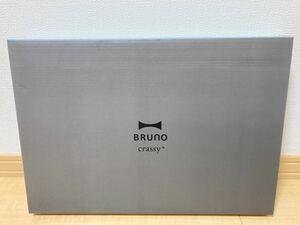 ブルーノ オーバルホットプレート用 カラープレート ブルーグレー