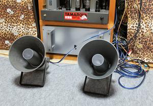 TT1 2個セット ステレオしちゃいましょう~ レア物 ビンテージ ハンガリー製 トランペットスピーカー 高インピーダンス(ユニット7Ω)TT1