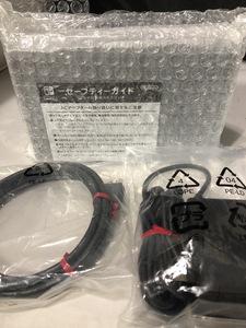 【未使用品/送料無料】★ニンテンドースイッチ用 純正ドックセット ★ACアダプター、HDMI★Nintendo switch