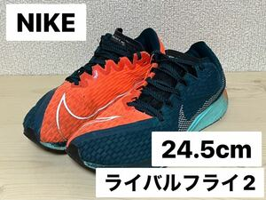 NIKE ナイキ ズーム ライバルフライ2 24.5cm