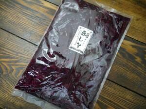 【おたまや】国産 赤しそ(500g)紫蘇 もみしそ ネコポス対応可
