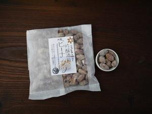 【おたまや】発酵菓子 吟醸酒粕ピーナッツ(130g)