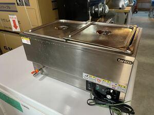 ★税込送料無料★ タニコー 2016年 業務用 厨房機器 スープウォーマー フードウォーマー 味噌汁 カレー N-TCW-5535E-2 厨房機器