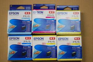 6個セット 推奨使用期限切れ 2021.09 エプソン プリンターインク インクカートリッジ イエロー KUI-Y-L 等