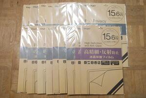 19個セット Nakabayashi パソコン用液晶保護フィルター[15.6インチワイド用]覗き見防止 SFBPLG156W 等
