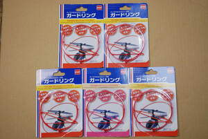 5個セット シーシーピー ラジコン ナノファルコンαシリーズ用ガードリング