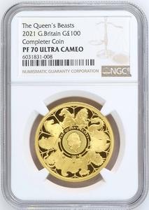 2021年 英国 イギリス クイーンズビースト コンプリーター コイン 100ポンド 1オンス 1oz プルーフ 金貨 NGC PF70 ULTRA CAMEO 箱付き