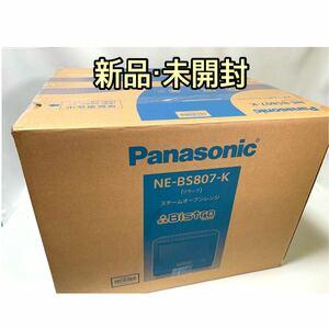 Panasonic パナソニック スチームオーブンレンジ 3つ星ビストロ NE-BS807-K ブラック