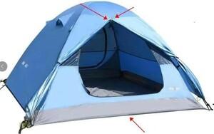 【新品】キャンプテント 2人用 コンパクト 二重ドア 簡単収納
