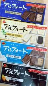 【4種類】アルフォート 食べ比べ チョコレート お菓子セット