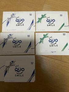 クオカード 19000円分 ポイント消費 未使用