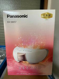 Panasonic 目もとエステ EH-SW57 未使用品 パナソニック ビューティ