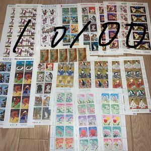 切手シート 10100円分 50円 端数なし