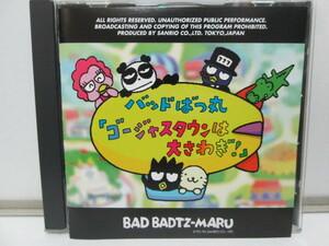 バッドばつ丸 「ゴージャスタウンは大さわぎ!」パソコン用CD-ROMゲーム~Win95/Mac