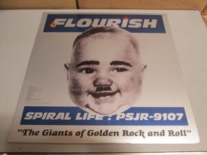 希少!アナログ!SPIRAL LIFE FLOURISH LP スパイラル・ライフ PSJR-9107 車谷浩司 石田小吉 BAKU