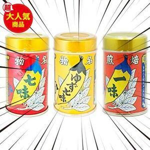 Hachimachiya Tsugiro Tangkora 3 cans set (Seven Taste pepper and seven flavors, Yuzu Sanashi) Cambria Palace