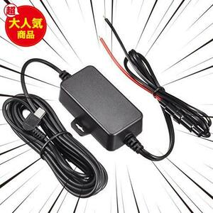 USB power supply direct connection cord for UPITITA drive recorder OP-E755 about 4 m