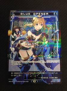 K2110 ウィクロス BLUE OPENER パラレル