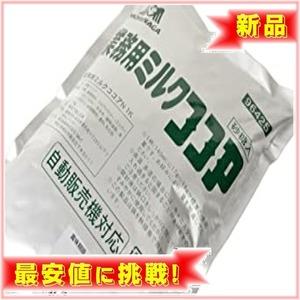 新品特価/ 森永 業務用ミルクココア 1kg