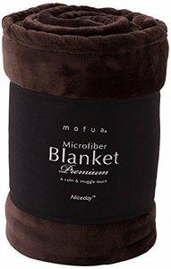 新品1.ブラウン 1.シングル mofua (モフア) 毛布 シングル(140×200cm) ブラウ3OOD