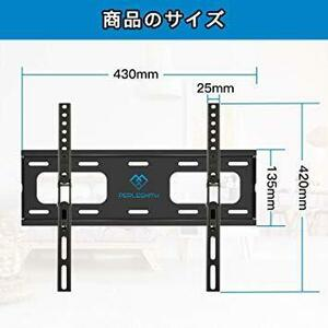 新品ブラック PERLESMITH テレビ壁掛け金具 26-55インチ対応 耐荷重60kg LCD LED 液晶MEWM