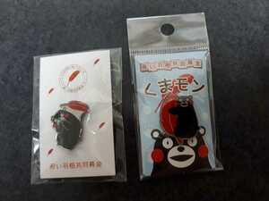 くまモン ピンバッジ ピンバッチ ピンズ 赤い羽根 熊本県 未使用 2個セット