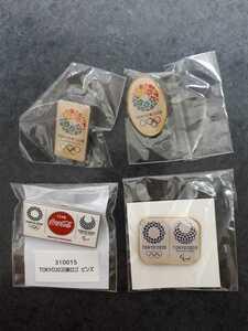 東京オリンピック ピンバッジ ピンバッチ 2020 コカ・コーラ ピンズ 未使用 4個セット