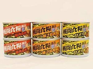 【Amazon限定セット】戦闘食糧 飯缶 【豚角煮丼・チキンドライカレー・ガーリック焼き鳥丼】【ご飯の缶詰6缶セット】 非常食