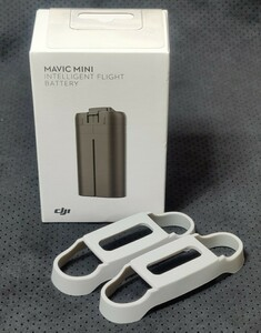 DJI Mavic mini 2400mAh バッテリー プロペラホルダーのセット マビックミニ 大容量海外用バッテリー