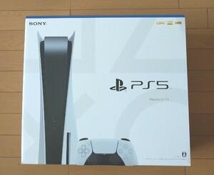 【新品未開封】PlayStation5 本体 通常版 新型・軽量 送料無料 型番 CFI-1100A01