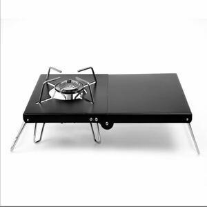 アルミ 遮熱 テーブル 折りたたみ式 軽量 コンパクト 収納バッグ付 遮熱板 シングルバーナー ブラック