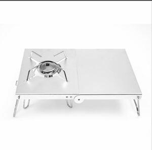 アルミ 遮熱 テーブル 折りたたみ式 軽量 コンパクト 収納バッグ付 遮熱板 シングルバーナー シルバー