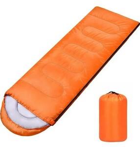 新品未使用 寝袋 封筒型 軽量 保温 防水肌触り良い 寝袋シュラフ アウトドア キャンプ 登山 車中泊 防災用品 地震対策災害