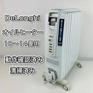 デロンギ ドラゴンデジタル オイルヒーター