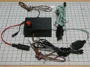 鉄道模型用軌道回路検知式半自動閉塞信号機(TOMIXコネクタ)