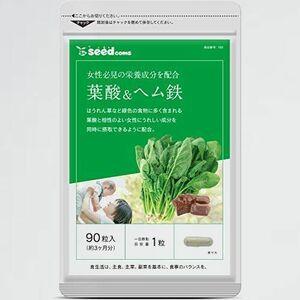 新品 目玉 葉酸 シ-ドコムス F-VA (約3ヶ月分 90粒) ヘム鉄 サプリメント 400μg配合 カルシウム ビタミン