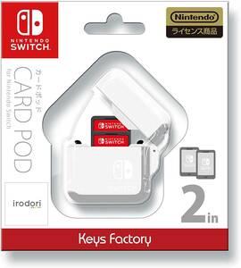 【任天堂ライセンス商品】CARD POD for Nintendo Switch ホワイト