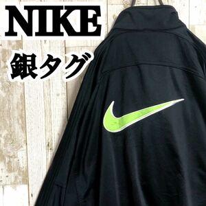 送料無料 ナイキ/NIKE ワンポイント ビッグロゴ ワンポイント ロゴ刺繍 銀タグ 90s ゆるダボ ブラック(黒) 表記L 着用感XL ジャージ