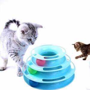 猫のおもちゃ キャットタワー3段 ブルー