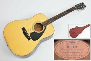 YAMAHA ヤマハ アコースティック ギター FG-151B オレンジラベル ソフトケース付 アコギ ビンテージ 楽器 音楽 フォークギター 日本 S-201