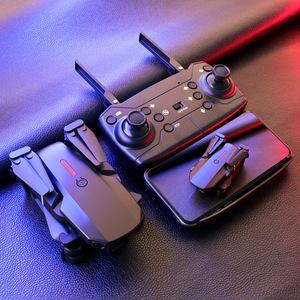 ドローン 4K広角カメラ付き 折り畳み ワンキー離陸/着陸 収納ケース 宙返りモード リアルタイム伝送 ジェスチャー撮影 ブラック
