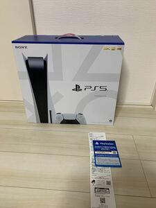 プレイステーションPlayStation5 本体 ソニー