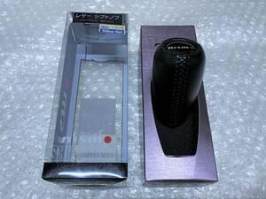 美品♪ 絶版 NISMO ニスモ レザー シフトノブ M10 スカイライン GT-R GTR R30 R31 R32 BNR32 R33 BCNR33 R34 RB26 S13 S14 S15 Z31 Z32