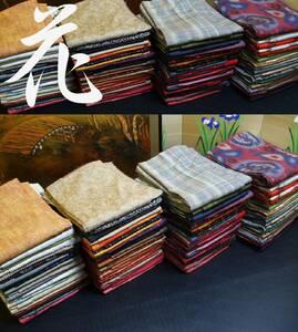 【京花美】◆花W62◆紬 着物 大量 80点 全て正絹 美品~☆彡☆彡