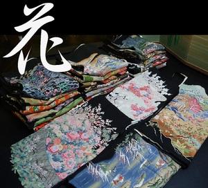 【京花美】◆花W57◆黒留袖 全て正絹 大量22点 美品~☆彡☆彡