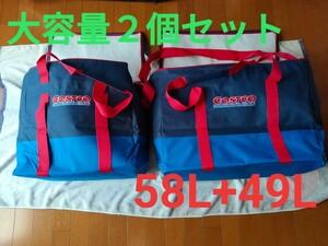 ☆Costco☆58L +☆49L 保冷バッグ2個セット★大容量セット♪