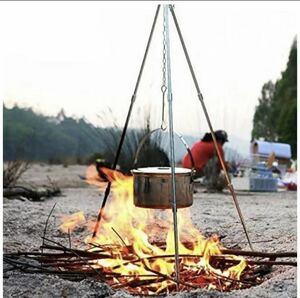 焚き火用トライポッド キャンプ アウトドア ブッシュクラフト!