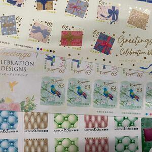 ハッピーグリーティング 切手シート 1890円