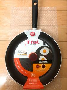 ティファールフライパン レモネード 29センチ(ガス火用) 新品未使用
